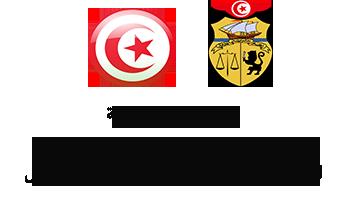 المندوبية الجهوية للشؤون الثقافية بصفاقس Logo